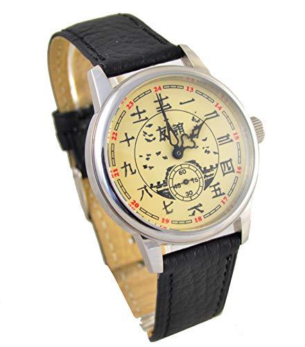 Vintage Analog Pobeda China Friendship Mens Wrist Watch Mechanical Watch Limited Soviet Watch (Classic Black Strap)