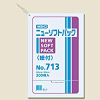 HEIKO ポリ袋 透明 ニューソフトパック 0.007mm No.713 紐付 200枚/62-0997-13