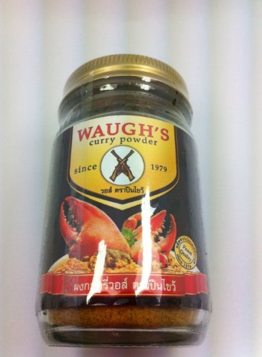 Waugh`s Curry Powder カレーパウダー 50g 黄色??粉