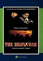 The Bronx War [DVD]