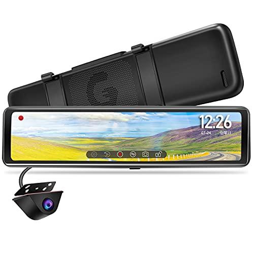 PORMIDO ドライブレコーダー ミラー型 リアカメラのみの後方フォロー特化設計 12インチの後方確認が可能な超ワイド画面デジタルインナーミラー Full HDの高画質録画ができるミラー型ドラレコ IMX307ソニー製センサー採用で超強暗視 後方1080P録画 HDR/WDR対応 光の反射対策 Gセンサー 地デジTVノイズ対策済 LED信号機対応 高温対策 駐車監視 GPS バック連動対応 防水リアカメラ付き 「10mリアカメラ延長配線付属」 32GBカード同梱/128GB対応 日本語説明書 12ヶ月保証期間
