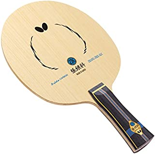Butterfly Zhang Jike ALC FL Table Tennis Blade