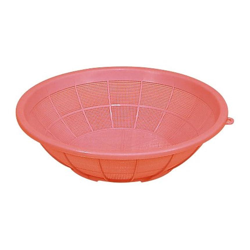 皿メイト団結するサンコーざる 中型 ピンク