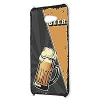 すまほケース ハードケース BASIO4 KYV47 用 BEER ビール・ブラック ビンテージ アメリカン レトロ USA 京セラ ベイシオ フォー au すまほカバー 携帯ケース 携帯カバー beer_00x_h191@01