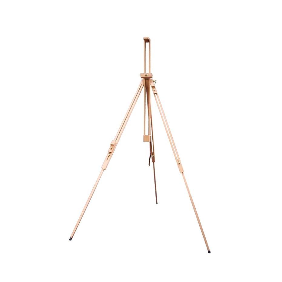 マイルペイン通知するKTYXDE 木製の三角形のイーゼル携帯棺は任意の角度に傾けることができます2絵ボードスケッチ100 X 84 X 126(188)cmスケッチ イーゼル
