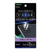 Galaxy A51 5G フィルム カメラレンズ 光沢