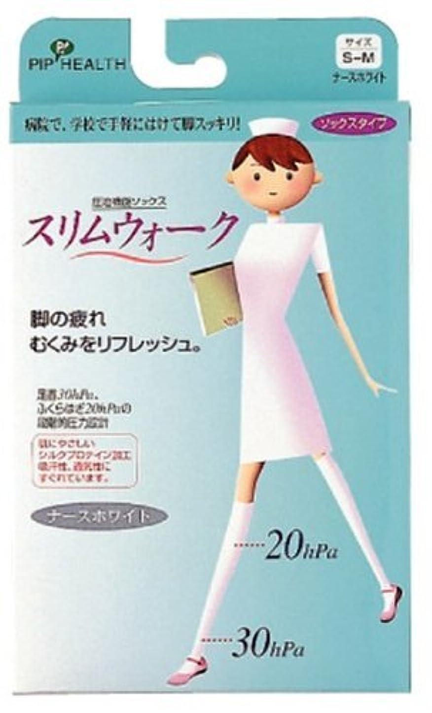 風味癌ネクタイ★3個セット★スリムウォーク ソックス ナースホワイト S-M(22~24cm)