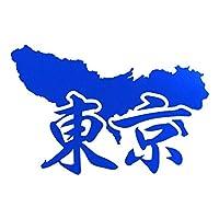 東京 カッティングステッカー 幅27cm x 高さ17.7cm ブルー