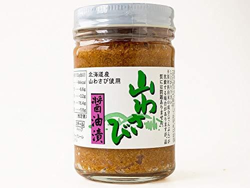山わさび醤油漬10本セット (北海道産山ワサビしょうゆ漬) オリオン食品工業