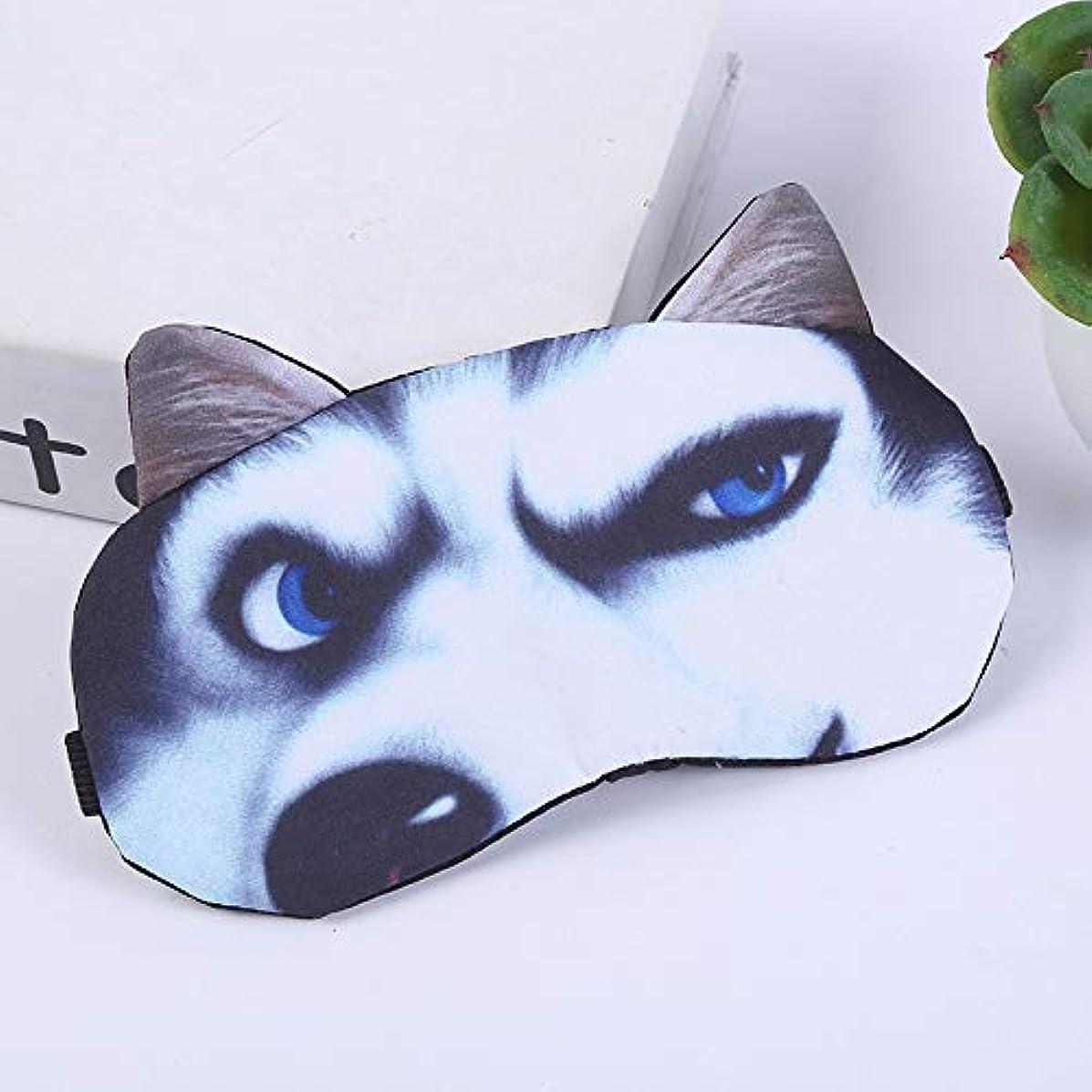 思いやり不安間違いなくNOTE かわいい漫画動物睡眠マスク包帯用目の睡眠子供アイカバー睡眠マスク旅行残り目パッチ