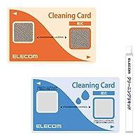 エレコム ICクリーニングカード カード クリーナー 接点式クリーナー 除電 クリーニングリキッド クリーニングクロスセット【 ETC/B-CASカード/ICカード/クレジットカード決済端末機 対応 】 乾式+湿式 CK-CR3