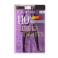 アツギ タイツ 110デニールタイツ 2足組 (236)ダークブラウン S-M fp11102p