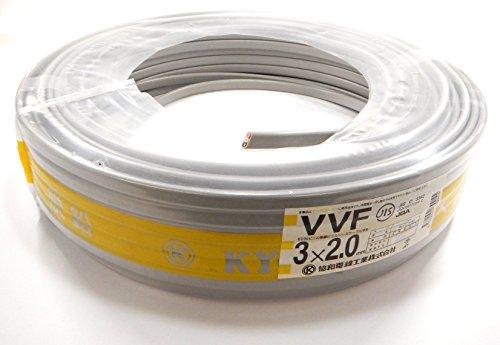 協和電線工業株式会社VVFケーブル 2.0mm×3芯 100m巻 (灰色) (新品未使用 )