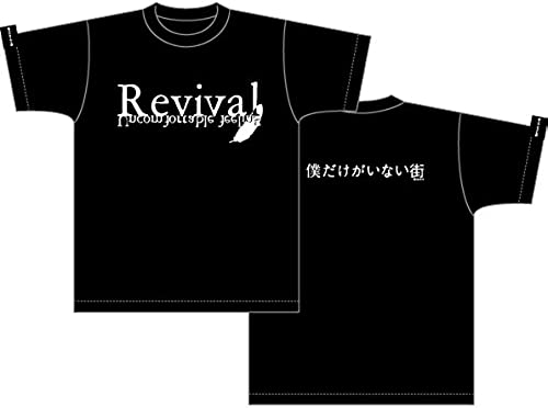 Not only my city T shirt Revival (English) noir S