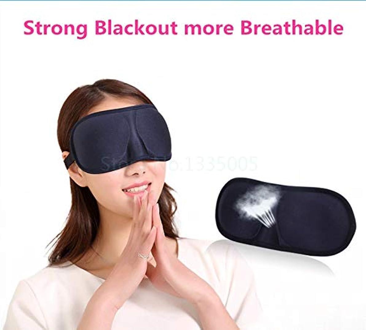 スパイラル貨物レッスンNOTE 2015熱い販売3d seamless1ピースアイシェード旅行睡眠アイマスクブラックシェード通気性目隠しパッチナイト健康睡眠