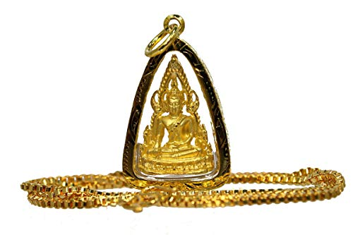Famous Thai Buddha Amulet with 20' Chain 24k Gold Plated Pendant & Necklace