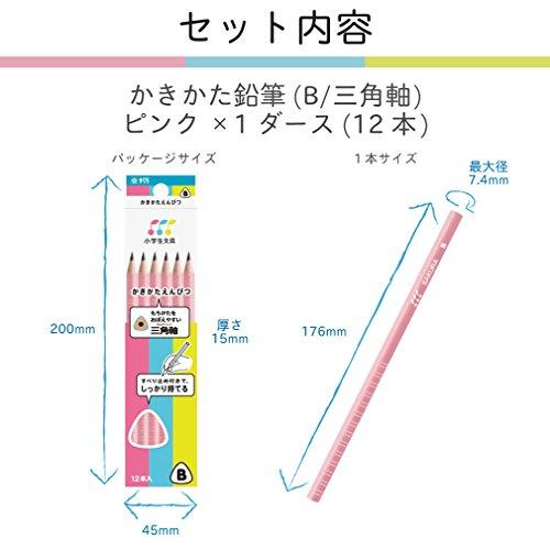 サクラクレパスかきかた鉛筆小学生文具B三角GエンピツB#20ピンク12本