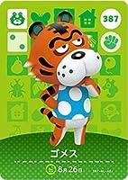 どうぶつの森 amiiboカード 第4弾 ゴメス No.387