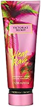 VICTORIA'S SECRET Heat Rave (2016) 236ml Body Lotion
