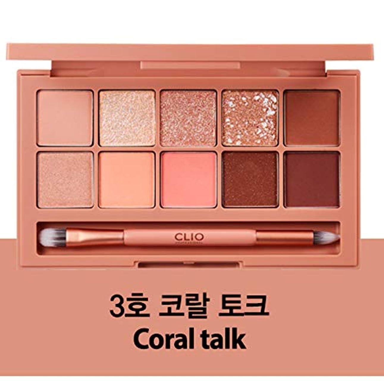 報復おんどりアクセシブル【クリオ]プロアイパレット/クリオアイシャドウ (003_Coral Talk)