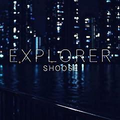 しゅーず「EXPLORER」の歌詞を収録したCDジャケット画像