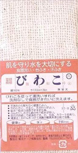 朝光テープ『びわこふきん』