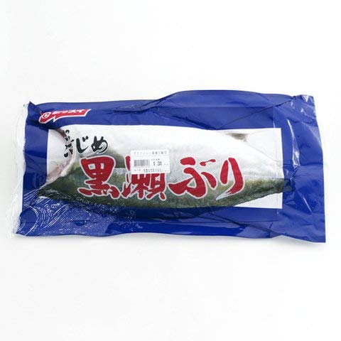 MC 黒瀬ぶりフィレ 1kg 【冷凍・冷蔵】 4個