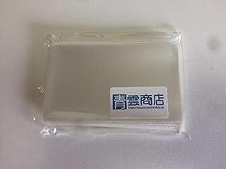 ぴったりスリーブ 100枚 IDサイズ 透明厚口タイプ (56mm×87mm)