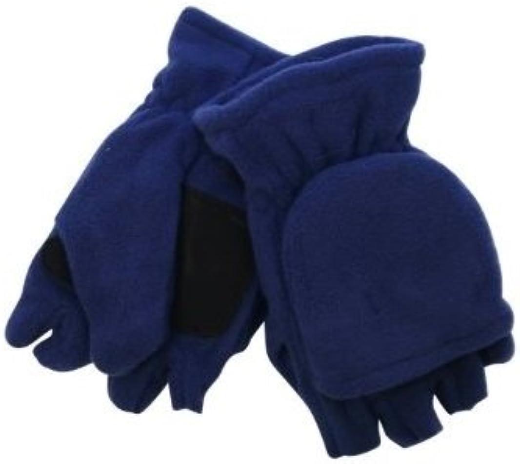Ladies Micro-Fleece Convertible Glove/Mittens on Orders over $19.95