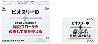 【指定医薬部外品】 武田コンシュ-マ-ヘルスケア ビオスリーH 36包 × 6個セット