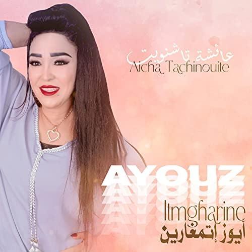 Aicha Tachinouite