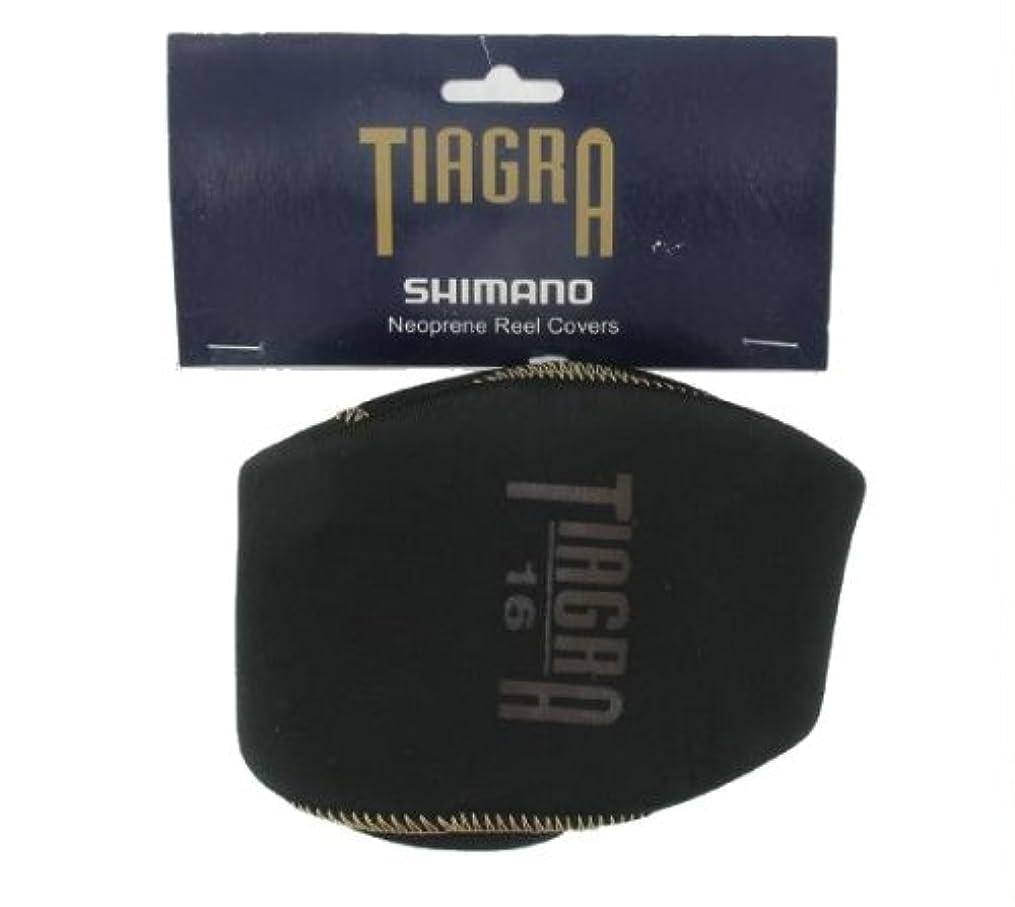 そこから健康入る(Size 16) - Shimano TIAGRA Fishing Reel Cover