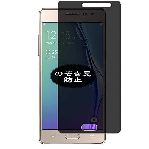 VacFun Anti Espia Protector de Pantalla, compatible con Samsung Z3 Corporate 2016, Screen Protector Filtro de Privacidad Protectora(Not Cristal Templado) NEW Version