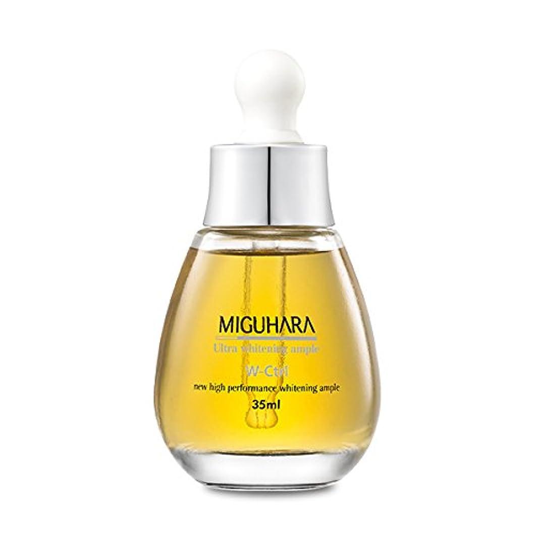 サーフィンコミュニティ満足できるMIGUHARA(ミグハラ)ウルトラ ホワイトニング アンプル(Ultra Whitening Ample)35ml
