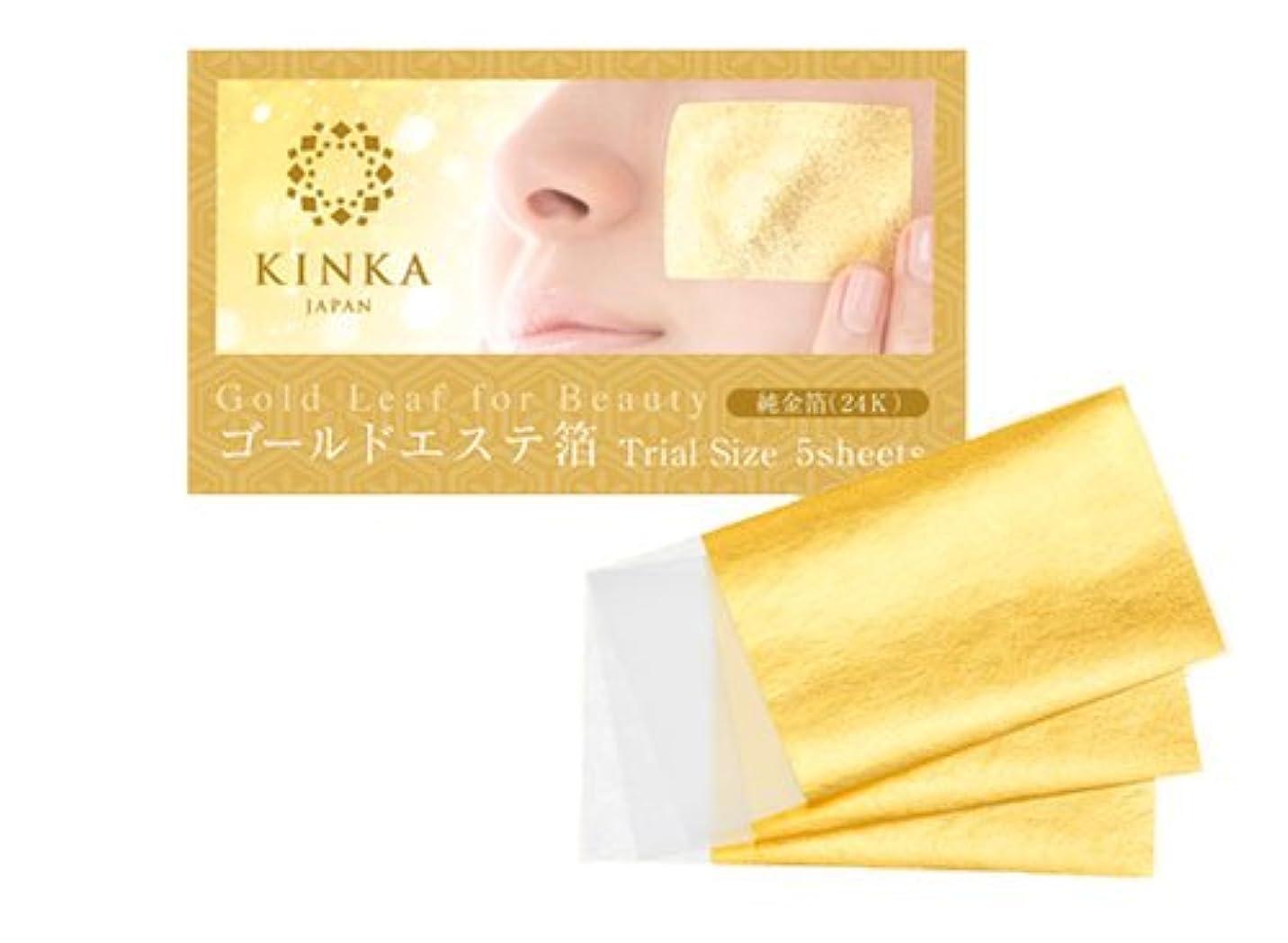 興奮する韓国ゴネリル箔一 金華ゴールドエステ箔24K 1/6サイズ 5枚入り C152-026