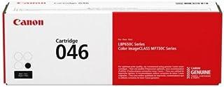 キヤノン トナーカートリッジ046H(ブラック) CRG-046HBLK