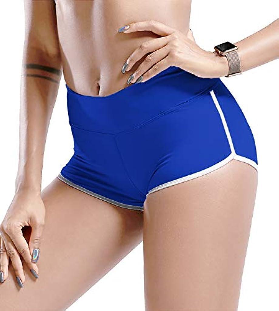 TYUIO Gym Shorts Women Yoga Workout Active Running Short Pant Dolphin Shorts