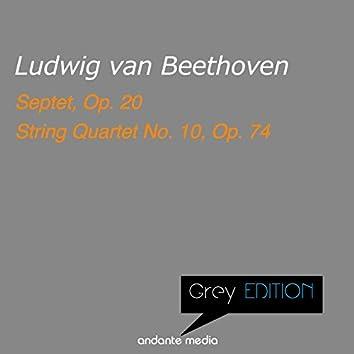 Grey Edition - Beethoven: Septet, Op. 20 & String Quartet No. 10, Op. 74
