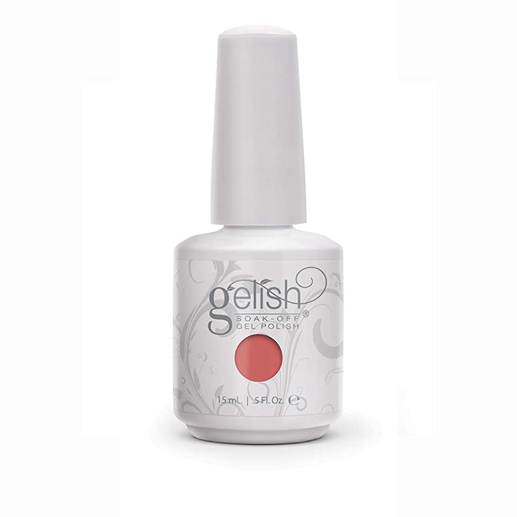 ウミウシ純度外国人Harmony Gelish Gel Polish - Perfect Landing - 0.5oz / 15ml