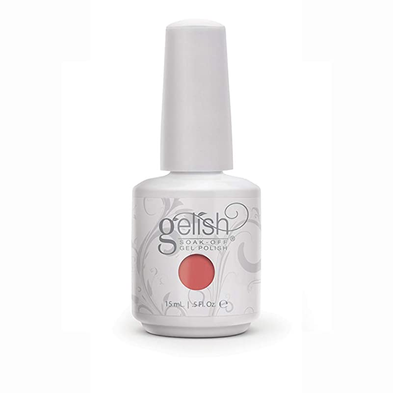 湾懐疑論探偵Harmony Gelish Gel Polish - Perfect Landing - 0.5oz / 15ml
