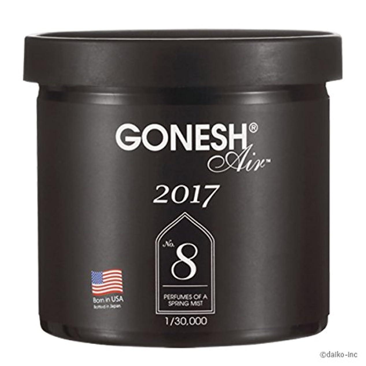 避けるアレルギーステンレスGONESH/ガーネッシュ 2017 ANNUAL GEL FOR CAR No.8 / ゲルエアフレッシュナー