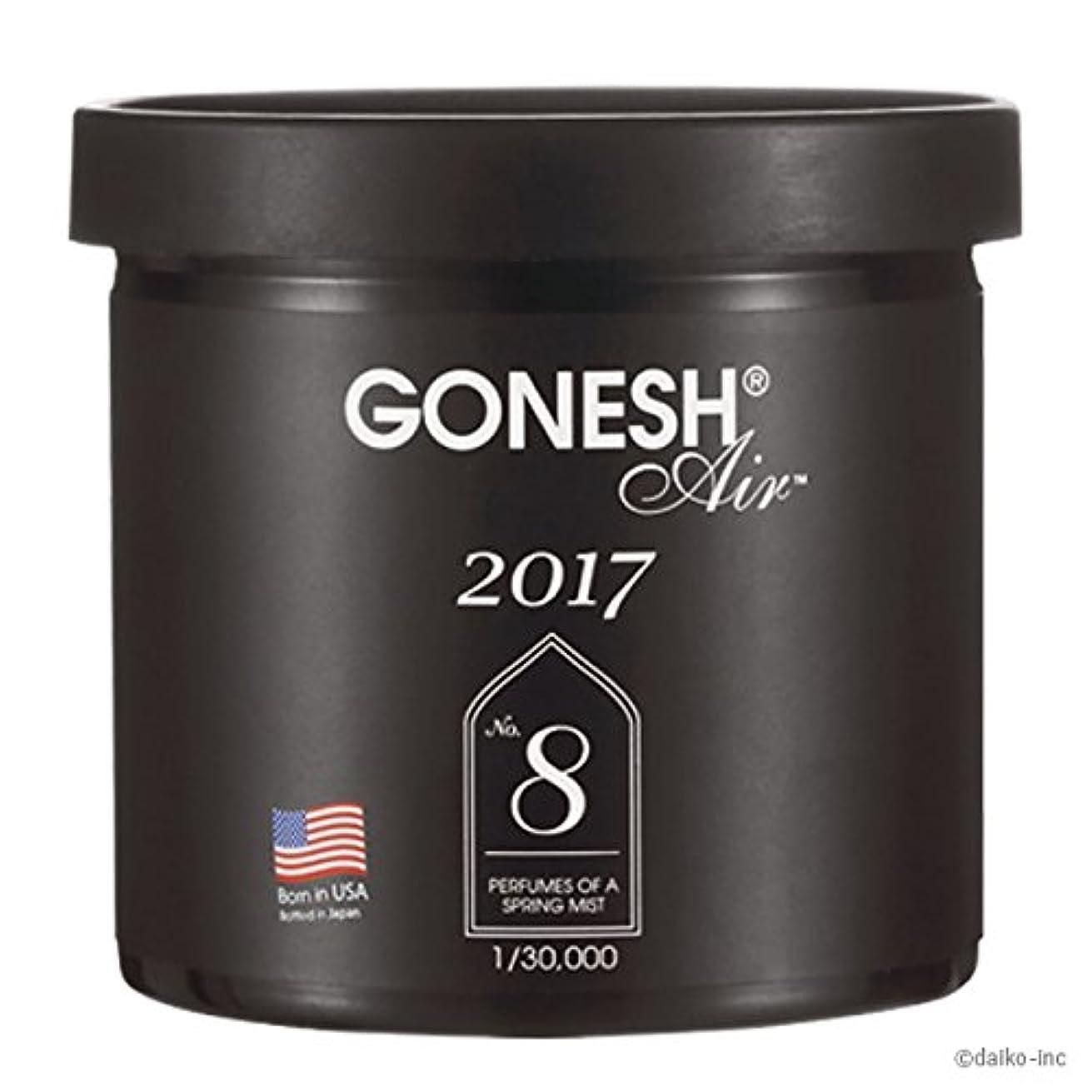 でるモーター徹底的にGONESH/ガーネッシュ 2017 ANNUAL GEL FOR CAR No.8 / ゲルエアフレッシュナー