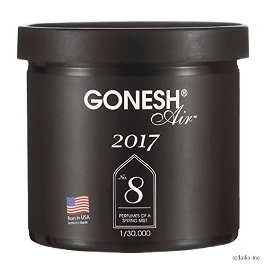 輪郭西まとめるGONESH/ガーネッシュ 2017 ANNUAL GEL FOR CAR No.8 / ゲルエアフレッシュナー