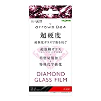 arrows Be4 ダイヤモンドガラスフィルム 10H アルミノシリケート 光沢