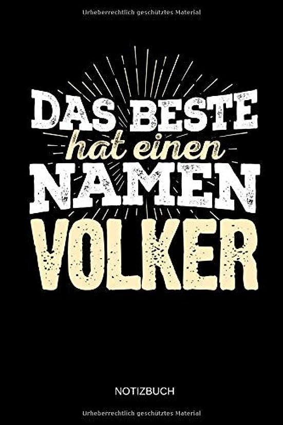 反射ハント有罪Das Beste hat einen Namen - Volker: Volker - Lustiges Maenner Namen Notizbuch (liniert). Tolle Vatertag, Namenstag, Weihnachts & Geburtstags Geschenk Idee.