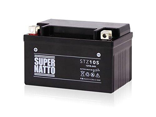 スーパーナット STZ10S シールド型 ■YTZ10S、GTZ10S、FTZ10S互換 STZ10S