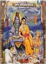 Shiv Mahapuran 12 Dvd Set