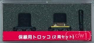 津川洋行 Nゲージ 14018 保線用トロッコ 枕木付