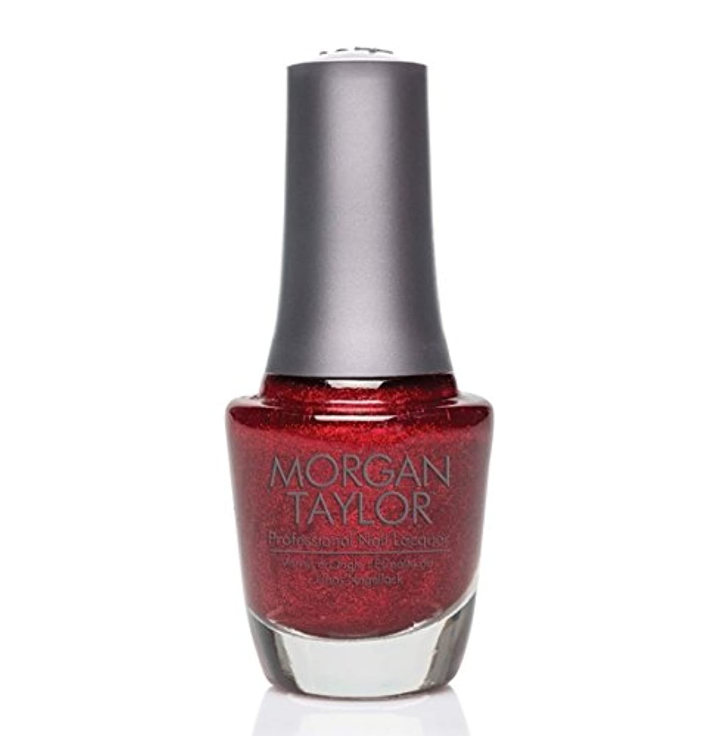オーストラリア人コーヒー排他的Morgan Taylor Nail Lacquer - Fit For A Queen - 15 ml/0.5 oz