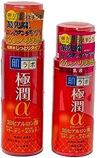 Hadalabo Gokujyun Alpha Lotion(5.7 Fl Oz 170ml) & Milk (4.7 Fl Oz 140ml) Set
